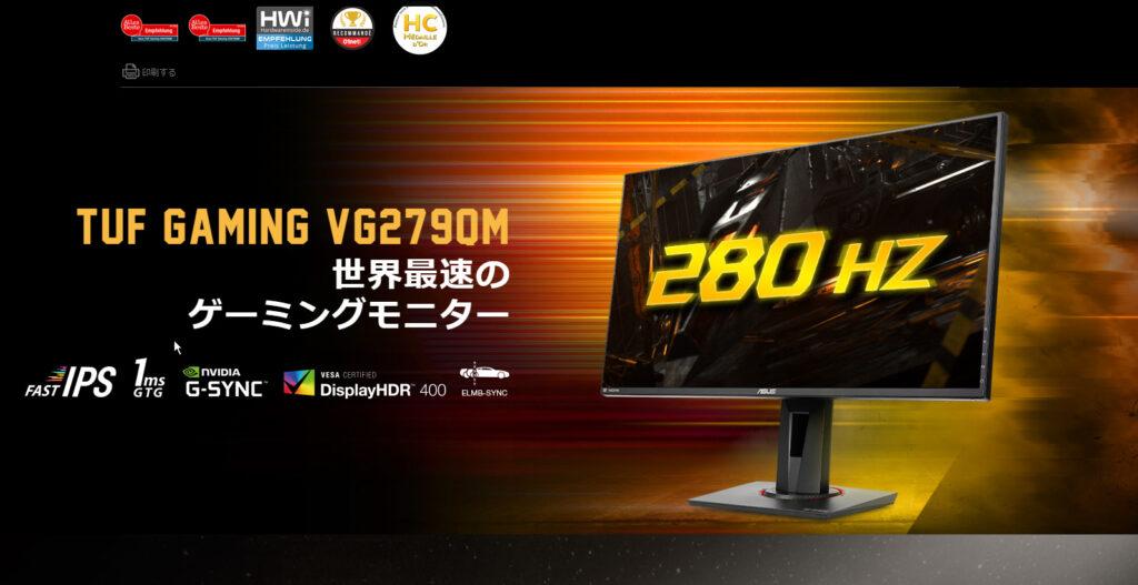 VG279QM